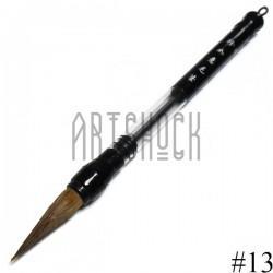 13 Кисть для китайской каллиграфии и живописи, 19 см., заправляемая, собака